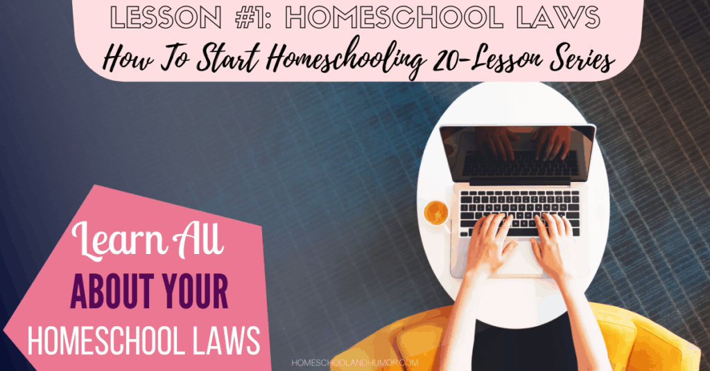 HOMESCHOOL LAWS BY STATE